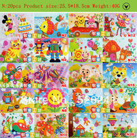 3D sticker DIY EVA sticker Handmade Stickers for children/Birthday gift Free Shipping
