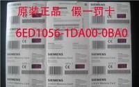 Hot sale! Wholesale New Original SIEMENS  LOGO memory/battery card 6ED1 056-7DA00-0BA0/6ED1-056-7DA00-0BA0/6ED1056-7DA00-0BA0