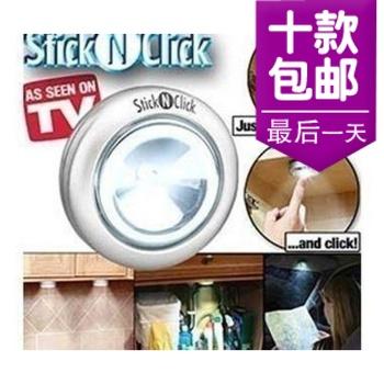 Derlook 3262 mini night light at home lighting lamp sticker emergency light