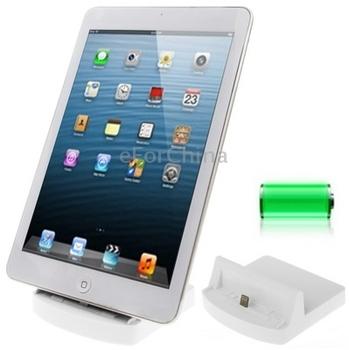 Universal Dock / Base Dock Charger for Apple iPad 4 / iPad mini