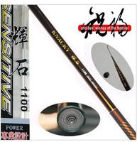 Fishing tackle - pyroxene 12 meters ultra long hand pole carbon fishing rod fishing rod extra bar