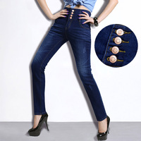 Free Shipping! Korean version of the large size women's Korean version of Slim significantly thin feet pencil high waist jeans