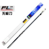 FL knife 1.5 2 3 4 3.6 meters ultra hard rock fishing rod carbon fishing rod fishing rod fishing rod