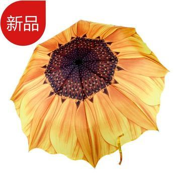 cheap colorful umbrella beats headphone burberry umbrella novelty  umbrella sun umbrella novelty items