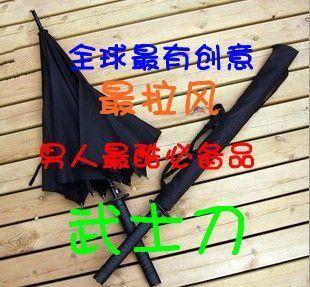 Umbrella extra large samurai sword umbrella knife umbrella sword umbrella knife umbrella knife umbrella