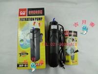 SUNSUN JUP-01 8W Aquarium UV Light Submersible Pump Filter Pump UV Sterilizer Lamp + universal adaptor plug
