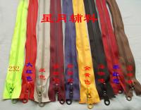 Zipper diy accessories 70cm resin clothes long zip