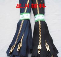Metal  zippers for diy  jean shorts accessories 18cm long 4 true copper zip