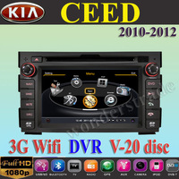 "6.2"" Car DVD Player autoradio GPS navi KIA CEED 2010 -  2012 + 3G WIFI + V-20 Disc + 1GB cpu + DDR 512M RAM + DVR + A8 Chipset"