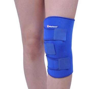 Adjust kneepad hywell 0633 sports kneepad knee sheath sports cuish hasp 1