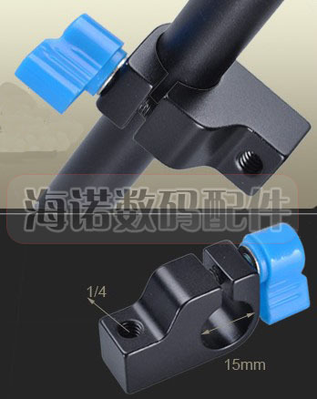 Standard 15mm tube clip magic photography connector set mount belt interface(China (Mainland))