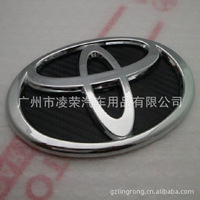 Carbon fiber Toyota Vios former standard, after the standard Camry, post-La Luola standard, the Toyota logo, plating logo