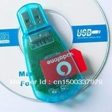 popular sim card reader
