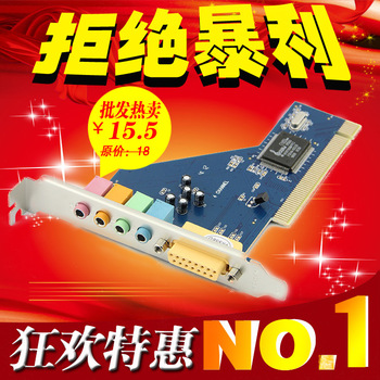 Hexin 8738 pci sound card desktop sound card 3d 4.1 audio encoding motherboard sound card independent sound card