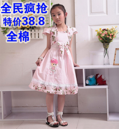 Children's clothing female child summer 100% cotton one-piece dress princess dress costume performance wear MD1(China (Mainland))