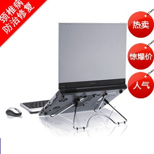 Free shipping High quality 14 laptop radiator mount 15 computer portable metal bracket base 10 12 13(China (Mainland))