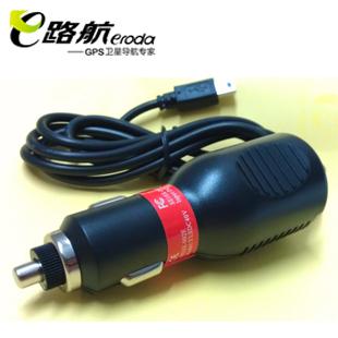 Gps navigator original car charger gps car charger 12v 24v general portable charger