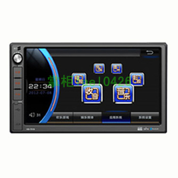 Dish sigma hd dvd car navigation one piece machine 7 touch screen