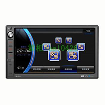 Junjie disgusts sigma hd dvd car navigation one piece machine 7 touch screen