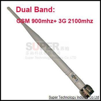 dual bands GSM+3G WCDMA antenna,900Mhz antenna 2100Mhz antenna gain 3dbi omnidirectional indoor finger