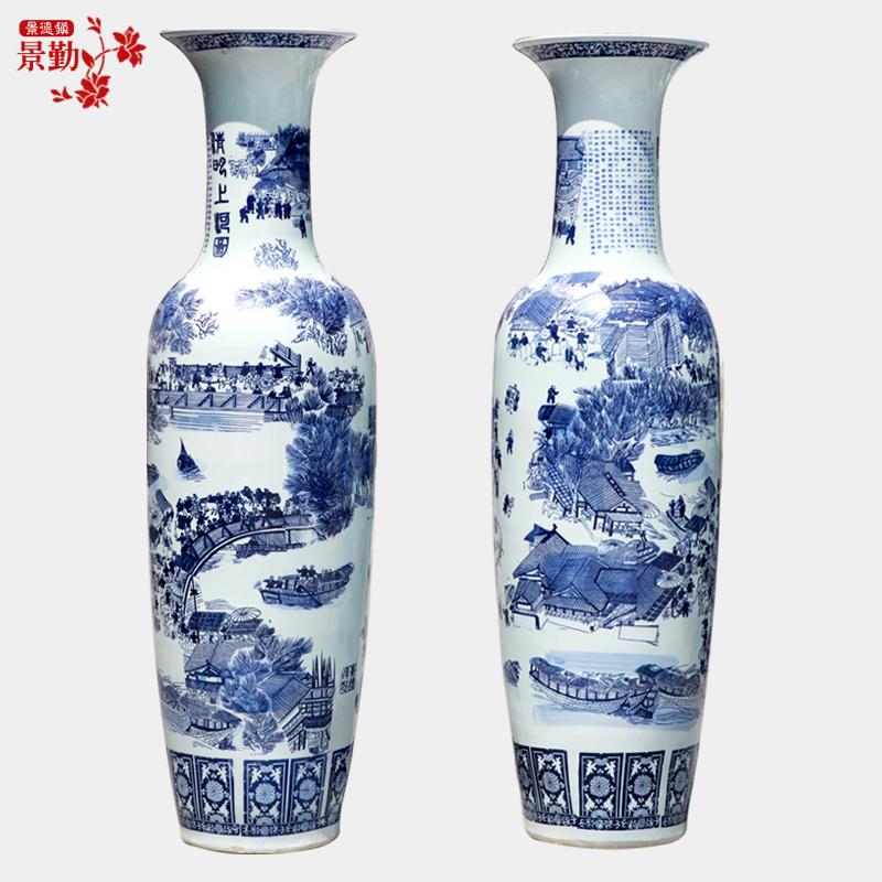 Ceramics large floor vase antique blue and white porcelain decoration(China (Mainland))