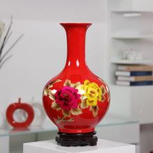 Festive red gold ccia peony decoration jingdezhen ceramic vase(China (Mainland))