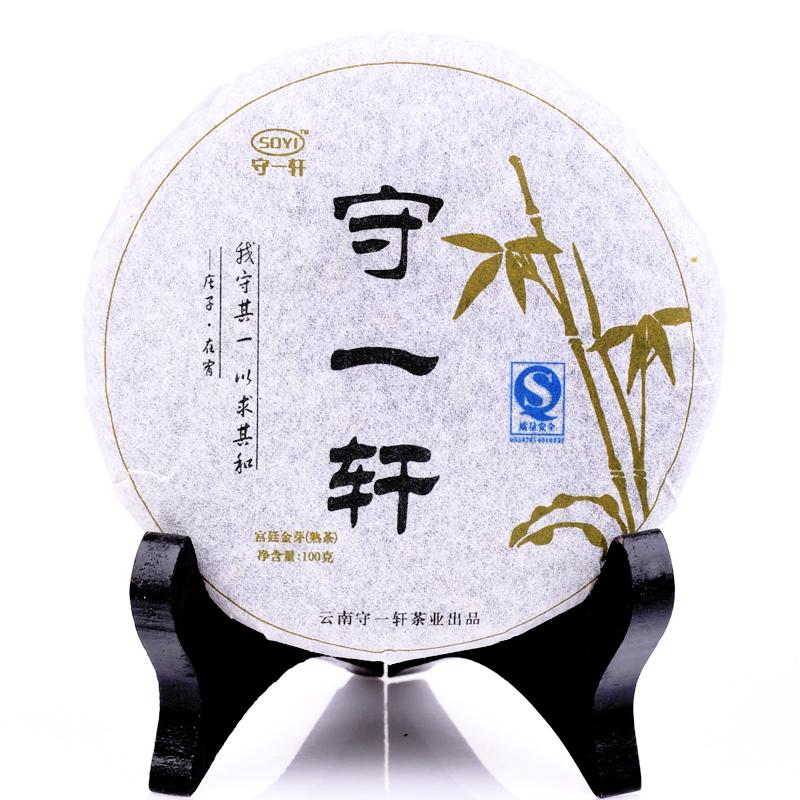 Free shipping yunnan Tea PU er tea royal gold cake 100 tea cooked