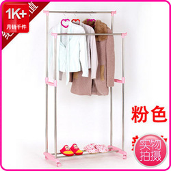 Baihuo multicolour double stainless steel racks folding retractable hanger French mobile hanger 3 for kg(China (Mainland))