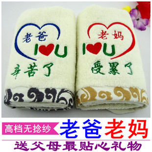 free shipping Send parents small gift birthday gift birthday gift novelty commodities