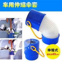 Vehicular umbrella barrel telescopic box glove box containing barrel Home Umbrella Container Car accessories