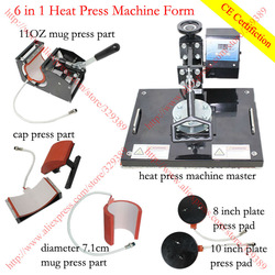 6 IN 1 t shirt Mug Cap Plate Heat transfer printer t shirt Combo heat press machineSublimation machine(China (Mainland))