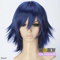 Wifing Dark Blue stubbiness msn cosplay wigs