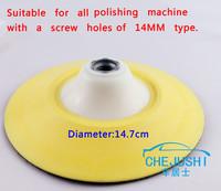 2PCS/LOT 14MM Auto Car Polishing Rubber Tray Pads Tool For Polisher Glazing Buffing Cutting Pad Tool Retail Free Shipping