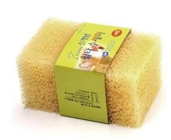 2pcs Kitchen Sponge Dish Wipe Pad Cleaner HY27225