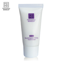 Assuming make-up nourishing firming 30ml moisturizing hand cream hand cream moisturizing