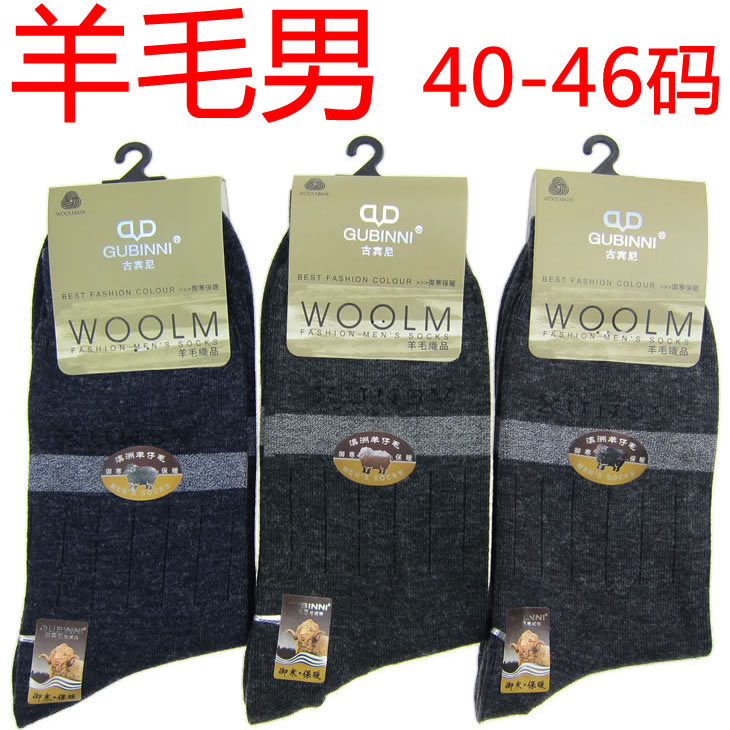 Plus socks.Woollen socks men,sox winter socks.size40-46.plus size.10pairs/lot with the package box.free shipping(China (Mainland))