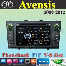 popular avensis dvd