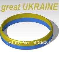 Sample Order Free Shipping UKRAINE Stripe Silicone Wristband/Bracelet