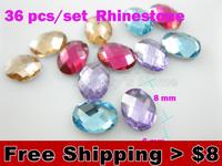 36pcs/set 3D Crystal  Oval Nail Art Decoration Rhinestone Glitters decoration 12 colors freeshipping#1302
