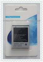 EB484659VU Battery for Samsung Ancora Conquer 4G Exhibit 4G Exhibit II 4G Focus Flash Galaxy W Galaxy Wonder Galaxy Xcover