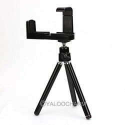 Hot Sale Mini Tripod Stand Holder for Mobile Cell Phone Camera iPhone 5G Samsung S2 80631(China (Mainland))