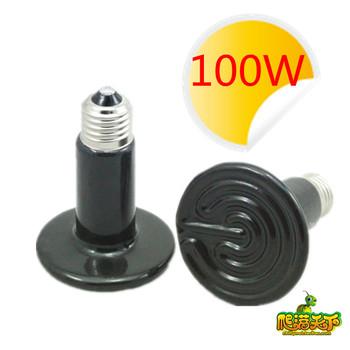 Pet tortoise reptile tank wooden box ceramic heated lamp heater eye-lantern temperature insulation 100w