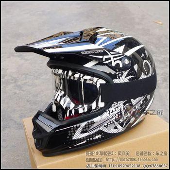 Motorcross Helmets Beon helmet t-13 off-road helmet small zebra goggles  motorbike helmet