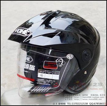 Motorcross Helmet Yohe 887a alpova 887 black Motorbike helmet