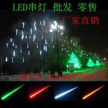 Led lights led meteor lights lamp water drop lamp decoration lamp water lights string light