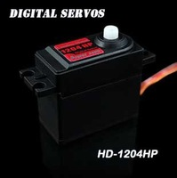 Power HD-1204HP 425/550 servo futaba S9254 Align 620/650 free shipping