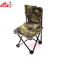 - - new arrival fishing stool chair fishing supplies fishing tackle Small