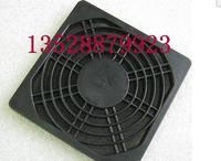 FANS HOME 12cm computer case dust network dust cover net sponge dust network computer