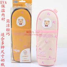 wholesale infant heat