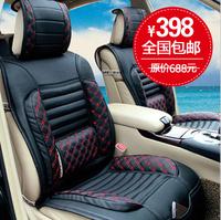 Red wine cushion four seasons general car seat leather summer car seat cushion